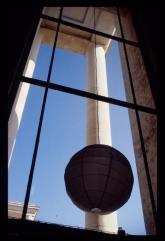 Palais de Tokyo, 2007